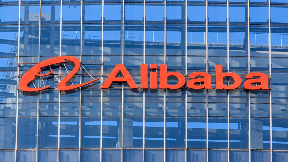 Alibaba presentó sus estados financieros