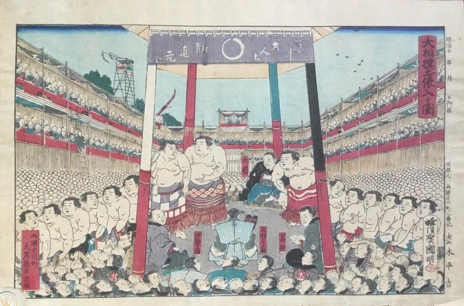 antiguo combate de sumo
