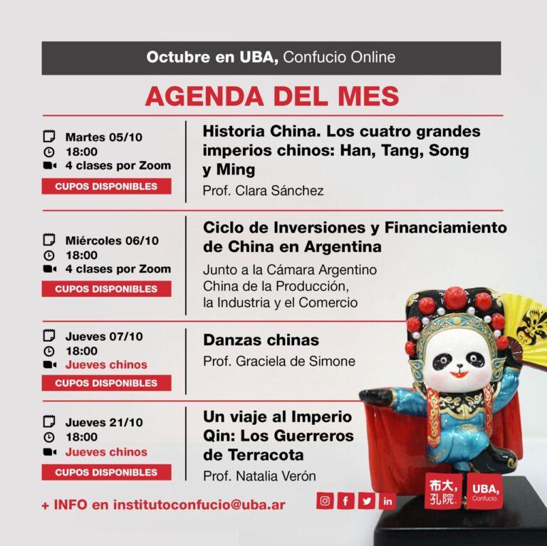 Agenda online del Instituto Confucio-UBA en octubre
