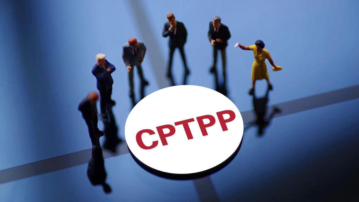 China CPTPP