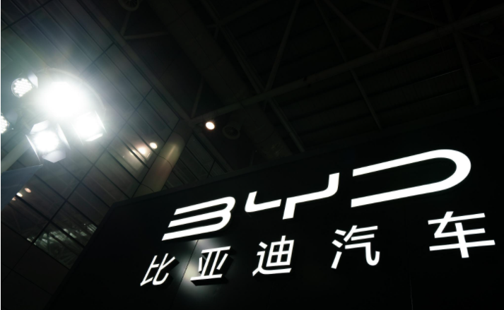 BYD empresa china