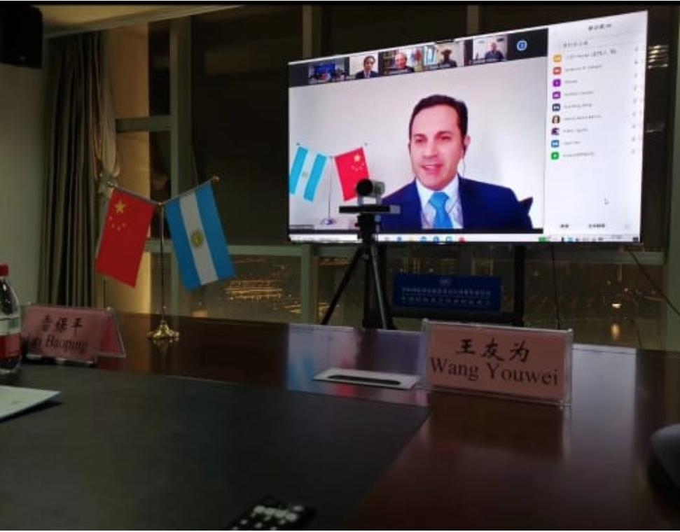 acuerdo de cooperación COnsejo argentino chino y CCPIT