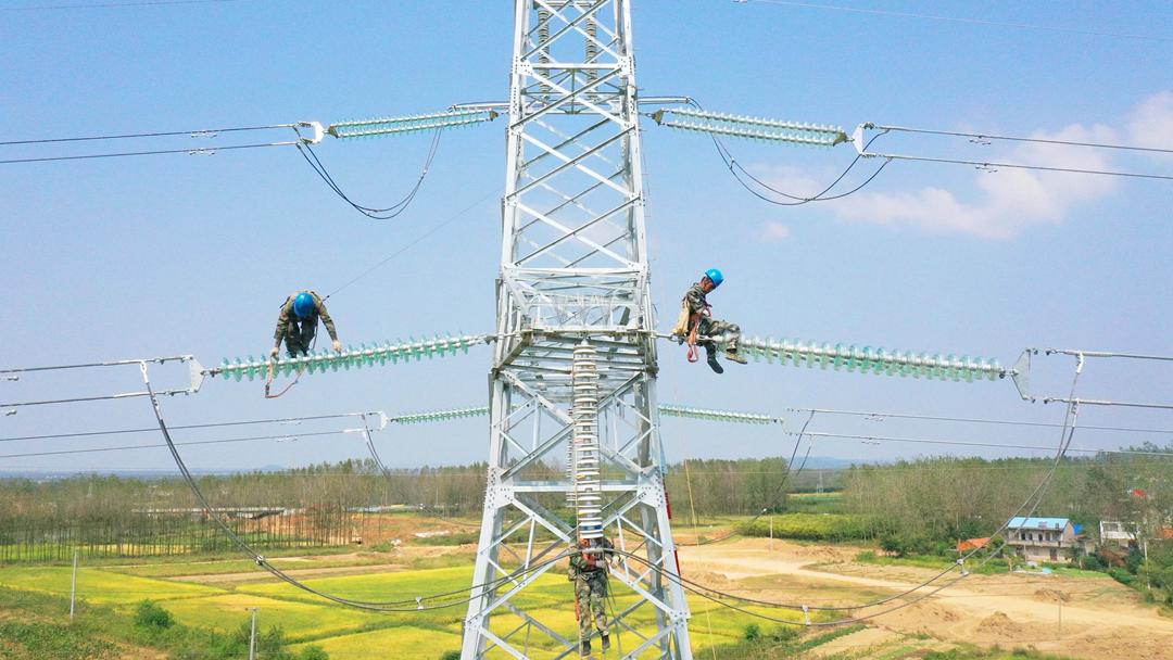 Crisis energética China